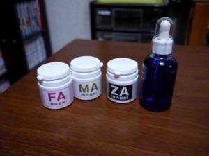 ヘアメディカルAGA治療薬