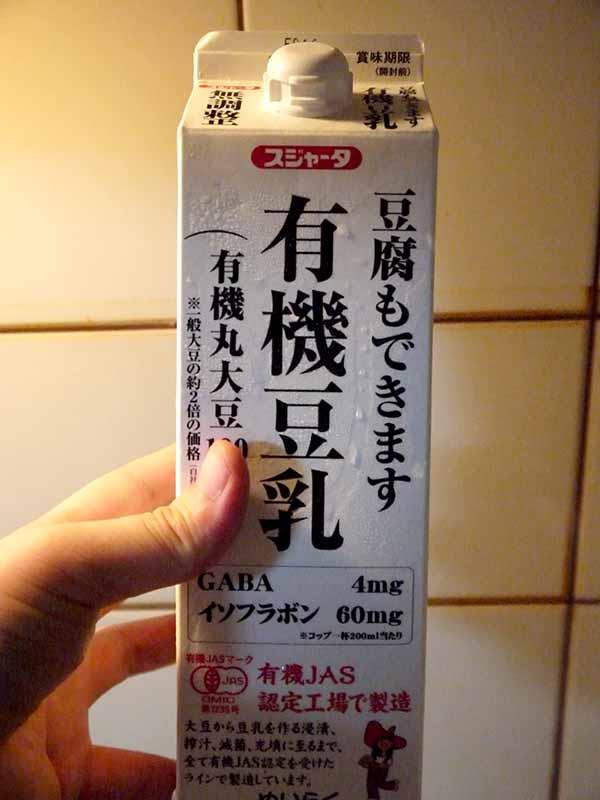 豆乳キムチスープ豆乳
