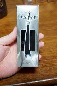 Deeper3D箱