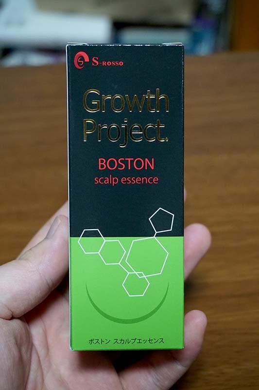 ボストンスカルプエッセンス外箱
